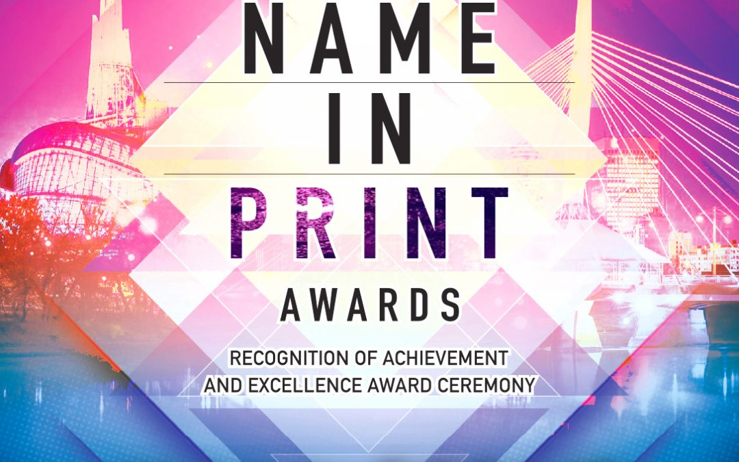 SAVE THE DATE – 2018 NAME IN PRINT AWARDS
